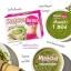 Matcha Greentea Detox ชาเขียวลดน้ำหนัก thumbnail 3
