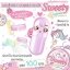 SweetyCapsules by Mayziio สวีตตี้แคปซูล เมซิโอ (แบบซอง 10 เม็ด) thumbnail 6
