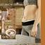 อมาโด้ วาชิ คอฟฟี่ Amado Wachi Coffee กาแฟลดน้ำหนัก thumbnail 2