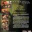 DOUBLE PEDAL TECHNICS BY LORH ITTHICHAI BUAKAEW (VCD) thumbnail 2