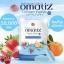 โอเมทิซ คอลลาเจน OmatizCollagen Peptide Tablets (ชนิดเม็ด) thumbnail 1
