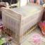 มุ้งคลุมกันยุง มุ้งคลุมเตียงเด็กอ่อน Clippasafe cot insect net thumbnail 6