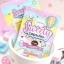SweetyCapsules by Mayziio สวีตตี้แคปซูล เมซิโอ (แบบซอง 10 เม็ด) thumbnail 1
