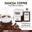 แพนเซีย คอฟฟี่ (PANCEA COFFEE่) กาแฟลดน้ำหนัก thumbnail 1