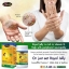 ขายAuswelllife Royal Jelly 2,180 mg. นมผึ้งเกรดพรีเมื่ยม thumbnail 7