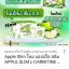 Apple Slim แอปเปิ้ลสลิม 10 ซอง thumbnail 2