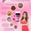 รากสามสิบ สมุนไพรคุณสัมฤทธิ์ อาหารเสริมผู้หญิง 60เม็ด thumbnail 3