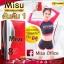 Misu มิสุ อาหารเสริมลดน้ำหนัก thumbnail 1