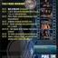 REISSUE SERIE PRART MUSIC WORKSHOP Vol.8 (VCD) thumbnail 2