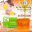 สบู่วิตามินซีเข้มข้น 99% VC-Vitamin C Soap thumbnail 1