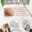 มาร์คหมูฟูฟ่อง Carbonated bubble clay mask thumbnail 3