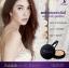 Babalah Oil Control & UV 2 WAY Cake Magic Powder SPF20+++ แป้งบาบาร่า thumbnail 3