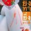 ขายHAYOUNG Serum ฮายังเซรั่ม มะเขือเทศเร่งขาว thumbnail 5