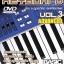 How To Play Keyboard Vol.3 Advance (DVD) thumbnail 1