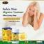 ขายAuswelllife Royal Jelly 2,180 mg. นมผึ้งเกรดพรีเมื่ยม thumbnail 5