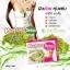Matcha Greentea Detox ชาเขียวลดน้ำหนัก thumbnail 8