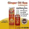 ออยขิงหมูร้อน Hot Oil Ginger Spa by Whiteperslim