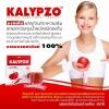คาลิปโซ่ Kalypzo (แบบชงดื่ม) ลดน้ำหนักกระชับสัดส่วน