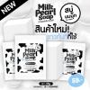 สบู่นมมุก Milk Pearl Soap by evaly