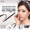 Super Black Ultra HD EyeLiner Malissa K.I.S.S (อายไลเนอร์สูตรกันน้ำ)
