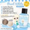 หัวเชื้อไข่มุก เพิร์ล ไวท์ Pearl White by Evaly's