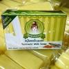 สบู่ไพลขมิ้นนมสด Perfect white Soap By Beausarin