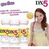 DX5 Yellow ดี เอ็กซ์ ไฟว์ สีเหลือง อาหารเสริมลดน้ำหนัก (สูตรสำหรับคนดื้อยา)