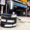 MICKEY THOMPSON 26.0/4.5-15 เส้น 7500