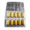 รีดิว Reduce 15 mg. ลดน้ำหนัก สีเหลืองล้วน 1แผง