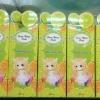 โลชั่นโสมมะนาว AHA90% Ginseng Lemon Lotion
