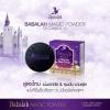 Babalah Magic Powder Oil Contor & UV SPF20 (เน้นปกปิด+คุมความมัน)