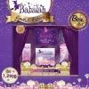 babalah beauty box set (limited edition) กิ๊ฟเซตบาบาร่า