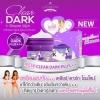 NEW Clear Dark Puls++ by Chonmita ครีมแก้ก้นดำ สูตรเข้มข้น
