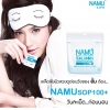 นามุ เอสโอพี Namu Mini SOP100+ โฉมใหม่ (รกปลาเด้ง)
