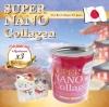 Super nano collagen ซุปเปอร์ นาโน คอลลาเจน