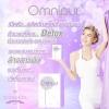 OMNIPUR DETOX (ออมนิพอร์) อาหารเสริมดีท็อก By Chomnita