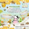 ครีมชาเขียวนมผึ้ง Fern Green Tea Milk Honey Body Cream