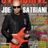 OVERDRIVE GUITAR MAGAZINE 201
