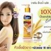 โลชั่นข้าวโอ๊ต วาชลีน เอ็กตร้า พลัส Vaseline 10X Overwhite+ Extra