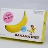 บานาน่า ไดเอท Banana Diet ลดน้ำหนักกล้วยหอมญี่ปุุ่น