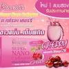 Kawaii Super nano collagen Acerolay Cherry แพคเก็จใหม่ แบบกล่อง
