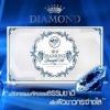 Diamond Set By Freshy Face เฟรชชี่เฟซ เพิ่อผิวกระจ่างใส