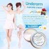 Under Arm Cupcake cream by little baby (ครีมรักแร้ขาว)