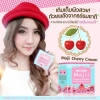Mojii Cherry Cream ครีมโมจิเชอร์รี่