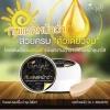 กันแดดหน้าฉ่ำ Aura sunscreen foundation (5g)