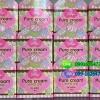 Pure Cream by Jellys ครีมเจลลี่ หัวเชื้อผิวขาว100% สูตรใหม่