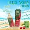 Aloe Vera Cherry โลชั่นอโลเวร่า 99% ผสมเชอรี่ UVA/UVB SPF60
