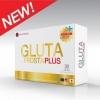 Gluta Frosta Plus (กลูต้าฟรอสต้า พลัส)