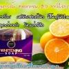 สบู่กลูต้าส้ม Whitening Soap (150 กรัม)
