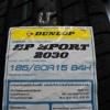 DUNLOP -P2030 185/60-15 เส้น 2500 บาท